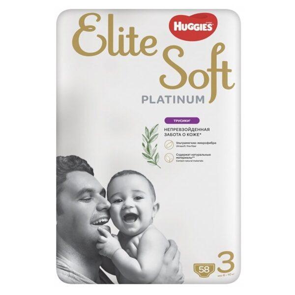 Autiņbiksītes - biksītes, 3.izmērs - 58gab., Huggies Elite Soft PLATINUM